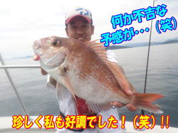 blog-20140827-ayumimaru-madai32.jpg