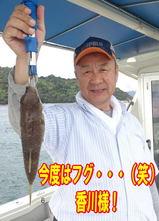 blog-20140827-ayumimaru-madai4.jpg