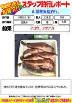 blog-20141010-niho-a.jpg