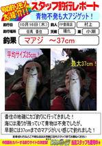 blog-20141016-toyooka-01.jpg