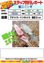 blog-20141025-ooshima-01.jpg