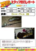 blog-20141031-tsushima-asahina.jpg