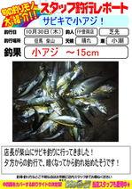 blog-20141103-toyooka-01.jpg