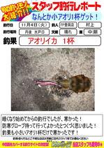 blog-20141104-toyooka-01.jpg
