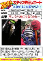 blog-20141120-toyooka-01.jpg