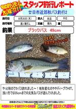 blog-20141123-honten-hiraishi.jpg