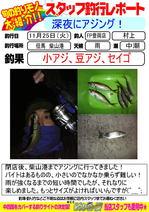 blog-20141128-toyooka-01.jpg