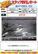 blog-20141203-niho-a.jpg