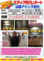 blog-20141206-shinshimo-kitou.jpg