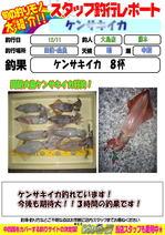 blog-20141211-ooshima-01.jpg