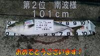 blog-20141214-honten-2nanba.jpg