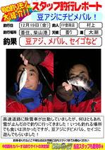 blog-20141219-toyooka-01.jpg