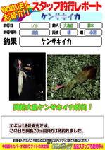 blog-20141229-ooshima-01.jpg
