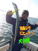 blog-20150113-kamagarioki-tachiuo1.jpg
