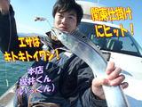 blog-20150113-kamagarioki-tachiuo13.jpg