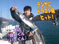 blog-20150113-kamagarioki-tachiuo17.jpg