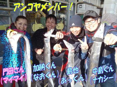 blog-20150113-kamagarioki-tachiuo23.jpg