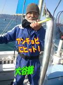 blog-20150113-kamagarioki-tachiuo3.jpg