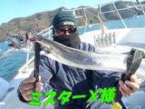 blog-20150113-kamagarioki-tachiuo5.jpg