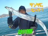 blog-20150113-kamagarioki-tachiuo6.jpg