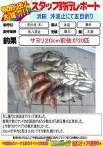 blog-20150120-honten-hamada.jpg
