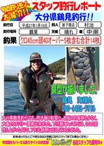 blog-20150122-shinshimo-murati.jpg