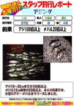 blog-20150126-ooshima-01.jpg