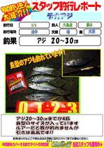 blog-20150203-ooshima-01.jpg