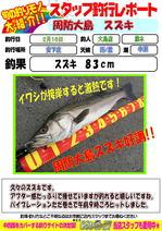 blog-20150216-ooshima-01.jpg