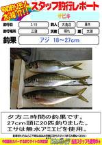 blog-20150319-ooshima-05.jpg