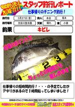 news-20150328-honten-sakamoto.jpg