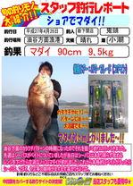 blog-20150-shinshimo-kito.jpg