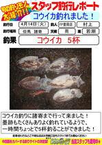 blog-20150414-toyooka-01.jpg