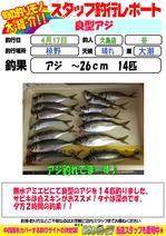 blog-20150418-ooshima-02.jpg