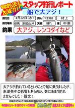 blog-20150422-toyooka-01.jpg