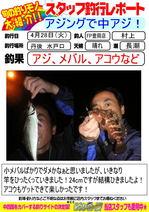 blog-20150428-toyooka-01.jpg