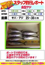 blog-20150512-ooshima-01.jpg