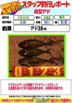 blog-20150528-ooshima-02.jpg