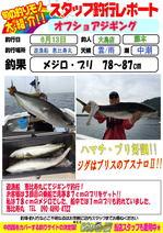 blog-20150613-ooshima-02.jpg