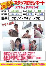 blog-20150623-ooshima-02.jpg