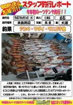 sutaltufu-20150618-niho-tenya.jpg