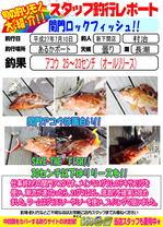 blog-20150710-sinsimo-murati.jpg