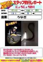 blog-20150714-ooshima-02.jpg