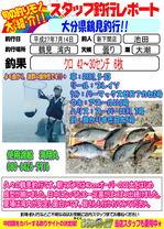 blog-20150714-shinshimo-ikeda.jpg