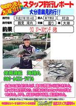 blog-20150718-sinsimo-murati.jpg