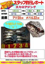 blog-20150803-ooshima-02.jpg