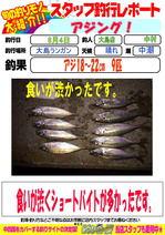 blog-20150804-ooshima-01.jpg