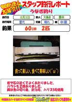 blog-20150804-ooshima-02.jpg