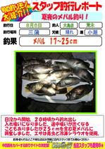 blog-20150807-ooshima-02.jpg
