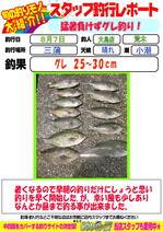 blog-20150808-ooshima-02.jpg